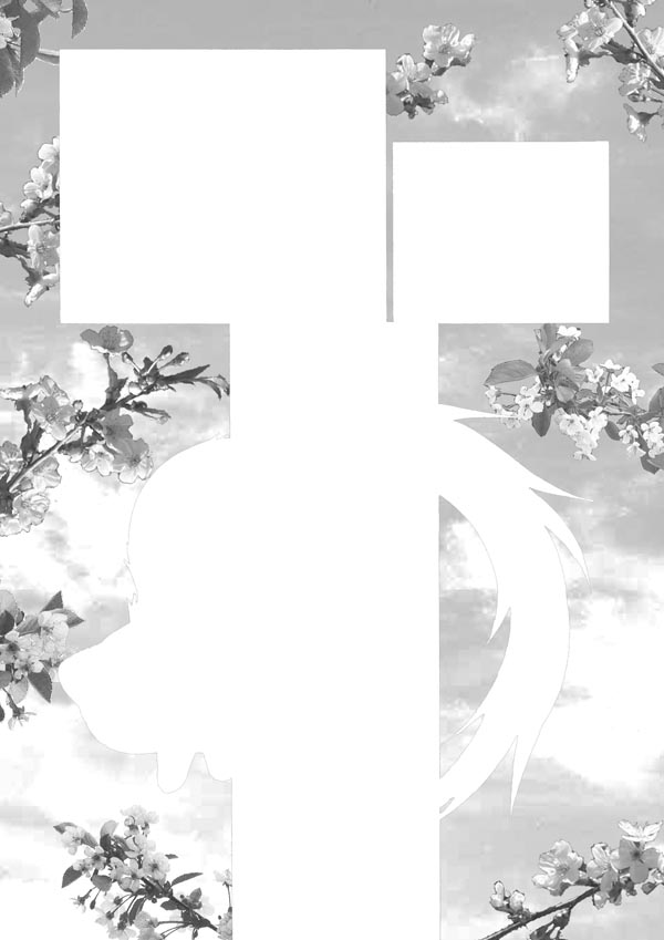 grayscale clouds and flowering branches