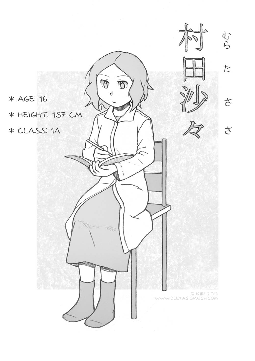Character introduction of Murata Sasa (v1)