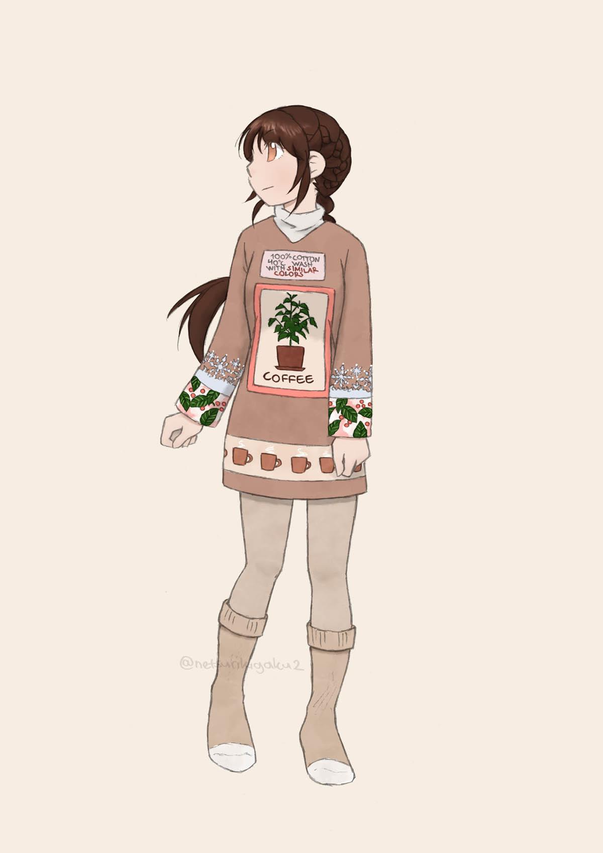 Hiura wearing a tunic with print